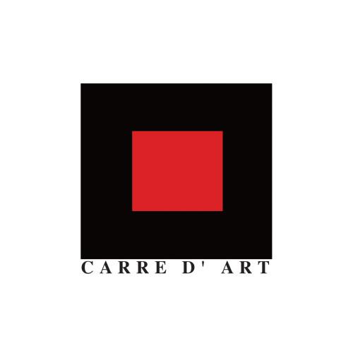 Carré d'Art